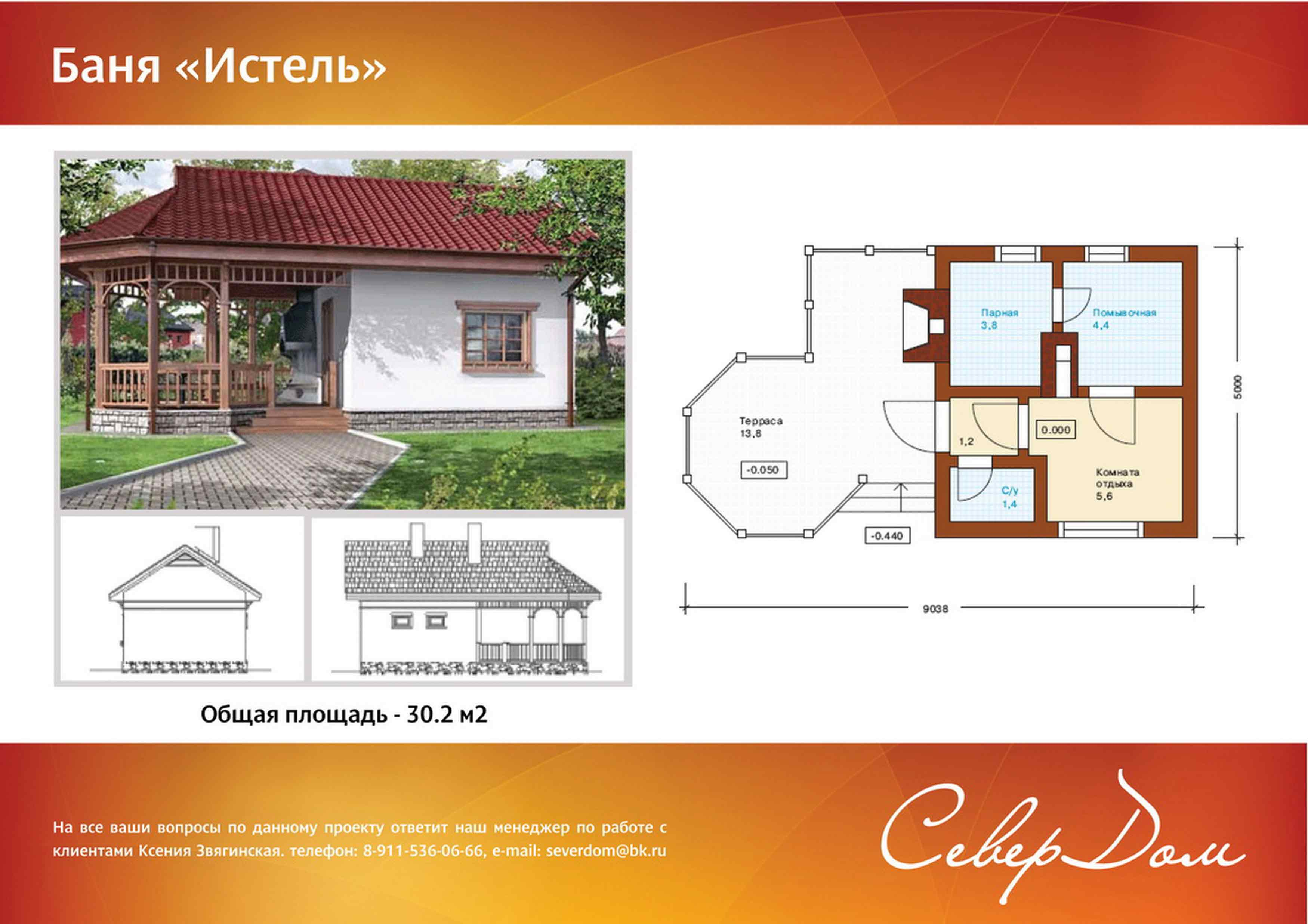 Дом с керамзитных блоков